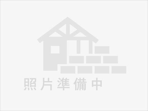 岡山台上花園小徑別墅