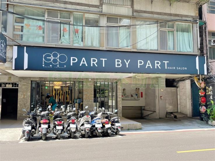 民權雙捷壹樓旅店