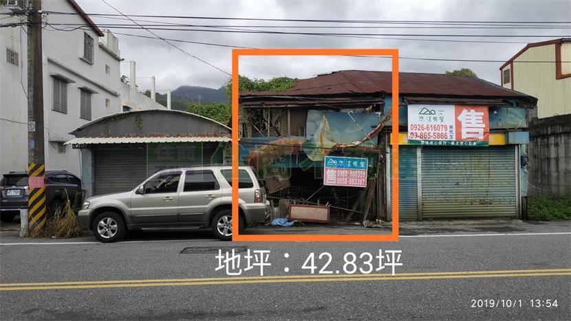 (專)壽豐木屋14