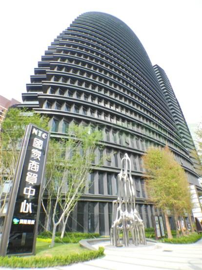 七期國家商貿中心3