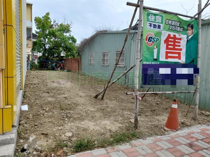 新營健康路邊建地