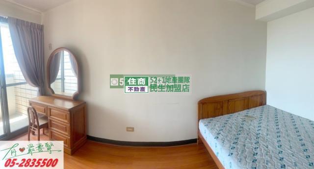 嘉義華廈-蘭潭國小