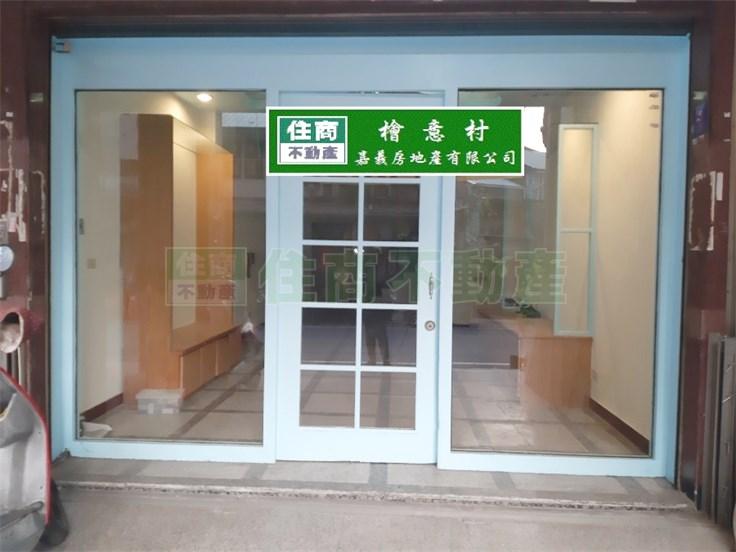 西榮街店住