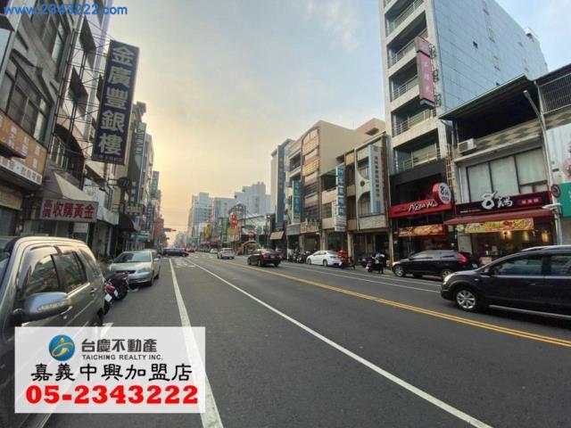 台慶中興店-民族路金店面
