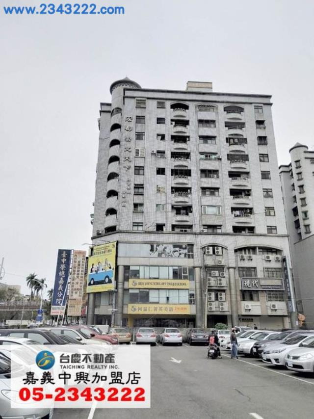 台慶中興店-崇文天