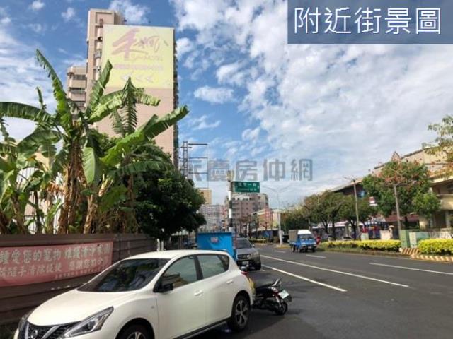 台慶中興店-八德路
