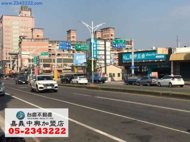 台慶中興店-中興路建地