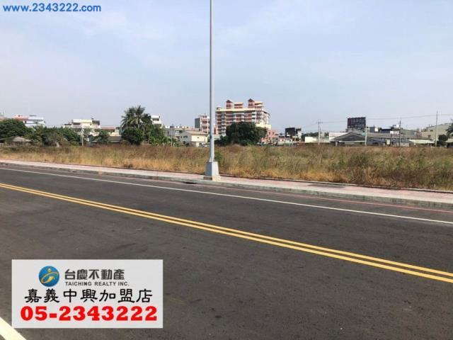 台慶中興店-北港路一高貨轉中心建地