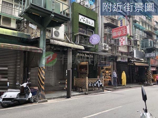 廟口小金店